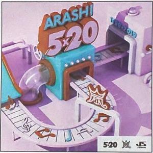 ARASHI 5x20 All the BEST‼︎ 1999-2019 フラゲ♪