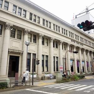 JL横浜デート(2) じじい達は横浜を熟知するが、ベタな横浜ガイド的に中華街へ向かい四五六本館へ
