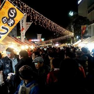 寒い時期のおでかけ(2) 鎌倉に戻り、スペイン居酒屋morimoriに立ち寄り、楽しむ