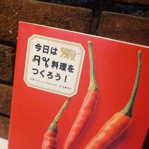 魅惑のタイ・カレー@鎌倉七里ガ浜自宅厨房