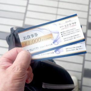 人間ドッカー(3) 重慶飯店のカジュアルな店である重慶厨房CIAL桜木町店でメシ、そして根岸で日本の石油を考える