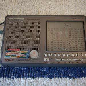 BCLラジオDE1103がひび割れた