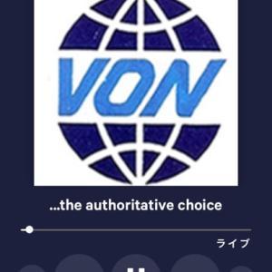 TuneIn Radioで聴くナイジェリアの声放送