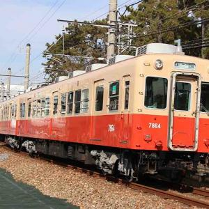 THE 阪神電車メモリアル22 特別編!【R車メモリーズ2】