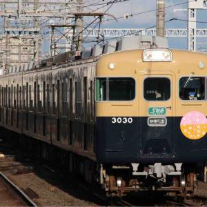 さくらサクサク🌸山陽沿線の桜の記録4とお待ちかねS特急並び!!