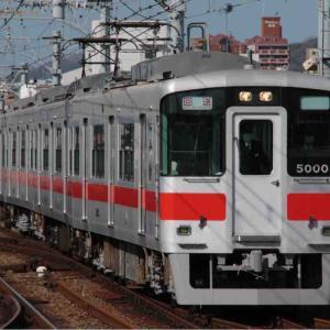 阪急のあのトップナンバーは消滅したけれど、こっちのトップナンバーはまだまだ現役!
