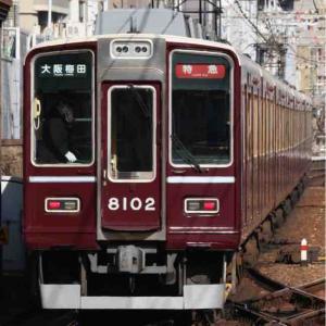 阪急8000•8300系復刻編成の記録10