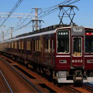 阪急8000•8300系復刻編成の記録11