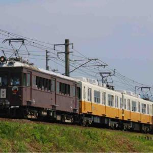お帰りなさいレトロ電車in長尾線の旅&エターナルことでんレトロin琴平線の旅5【桶羽間の戦い】