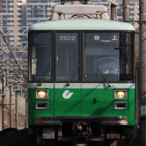 神戸市交通局2000形 廃車開始