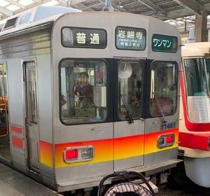 鉄道好きのパパと子供2人で行く富山地鉄電車フェス