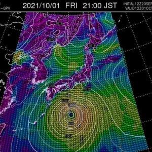 台風通過と共に深まる秋??