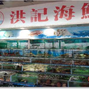 [香港]十数年ぶりの西貢へ、滅多に乗れない路線バス系統に乗車してみた。