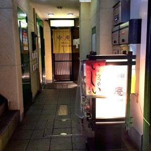 魚介と日本酒を楽しむ 雫庵(しずくあん)@阪神尼崎の居酒屋割烹
