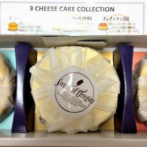 濃厚チーズケーキ!Sweet of Oregon JR名古屋高島屋店 (スイート オブ オレゴン)