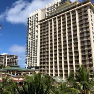 2021年ハワイ予約(ホテル)