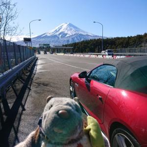 富士山方面へドライブに