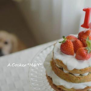 BDケーキ 実食っ(^^♪