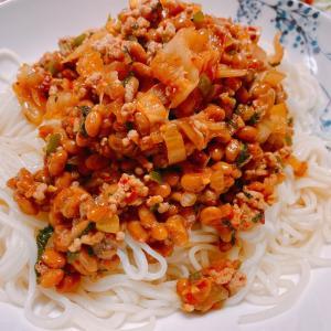 ☺︎ 夏レシピ!余った素麺に最高なガッツリアレンジ素麺と超簡単春巻 ☺︎