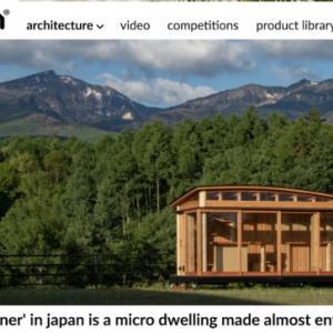 ■カラマツコンテナ デザインサイトdesignboomでご紹介/ Red container article on design website 'designboom'