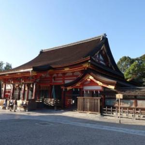 京都社寺考