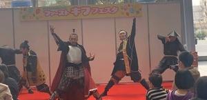社会課題解決推進イベント「ファーストキフ」ー武将隊はプロだった