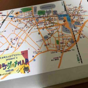 大井町グルメイラストマップ Vol12アンロック