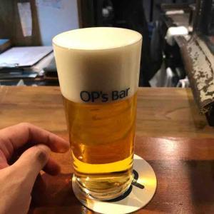 凄いスーパードライ【OP's Bar(オーピーズバー)】