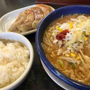 大井町の老舗【麺's 共和国】