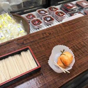 河口湖旅行記⑨ 昇仙峡観光③ キムチの店【漬匠 昇谷】
