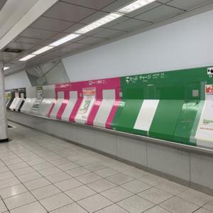 JR新宿駅の券売機跡はやはり圧巻なのでした
