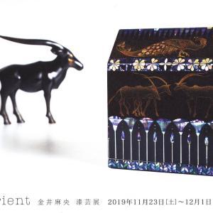 展覧会情報)Orient 金井麻央 漆芸展