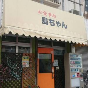 50年以上の手作り豆腐「島ちゃん食堂」 那覇市与儀