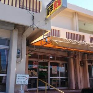 名物んぶさー自家製豆腐「海洋食堂」 豊見城市名嘉地