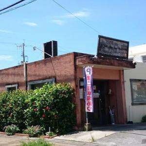 南部で骨汁の名店4店舗の『骨比べ』