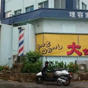 とにかくガッツリ系「や~さのぉ~し 大ちゃん」 那覇市港町