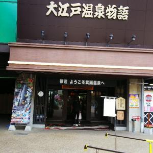 """""""""""10/2(金)BSテレ東「徳光和夫の名曲にっぽん 3時間SP」出演"""""""""""