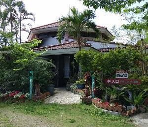 伊豆味 森の家