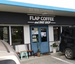 名護市 FLAP COFFEE