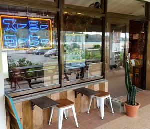 大浦湾 スーミーコーヒー ハイケイのスパイスカレー
