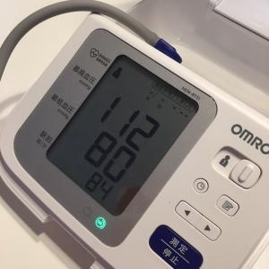 血圧のこと