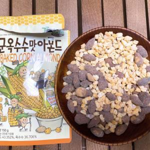 韓国のお土産にピッタリ!ハニーバターアーモンドシリーズ新商品!トウモロコシ味