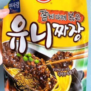 韓国でインスタントジャージャー麺を買うならばこれがオススメ!