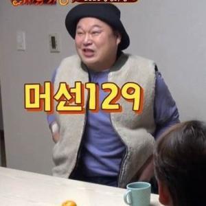 【釜山方言】머선129 モソンイリゴとは?
