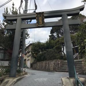 清荒神清澄寺と白蛇さんを見に行ってきた