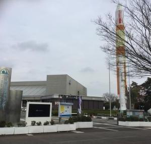 Go to IBARAKI 2