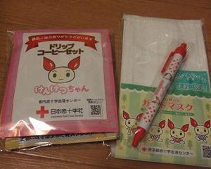 新宿東口献血ルームへ!