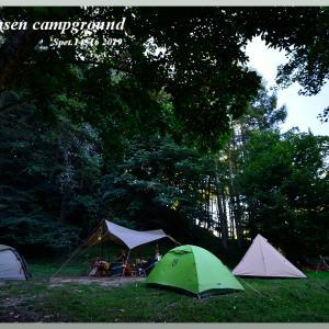 四徳温泉キャンプ場 長月に村人祭り