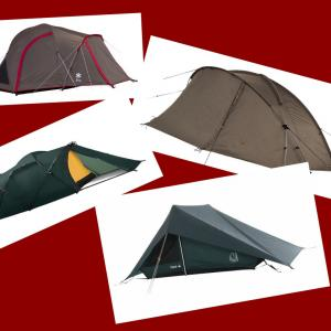 さて・・・テント買いますか・・