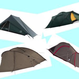 テントを買おう!! その2